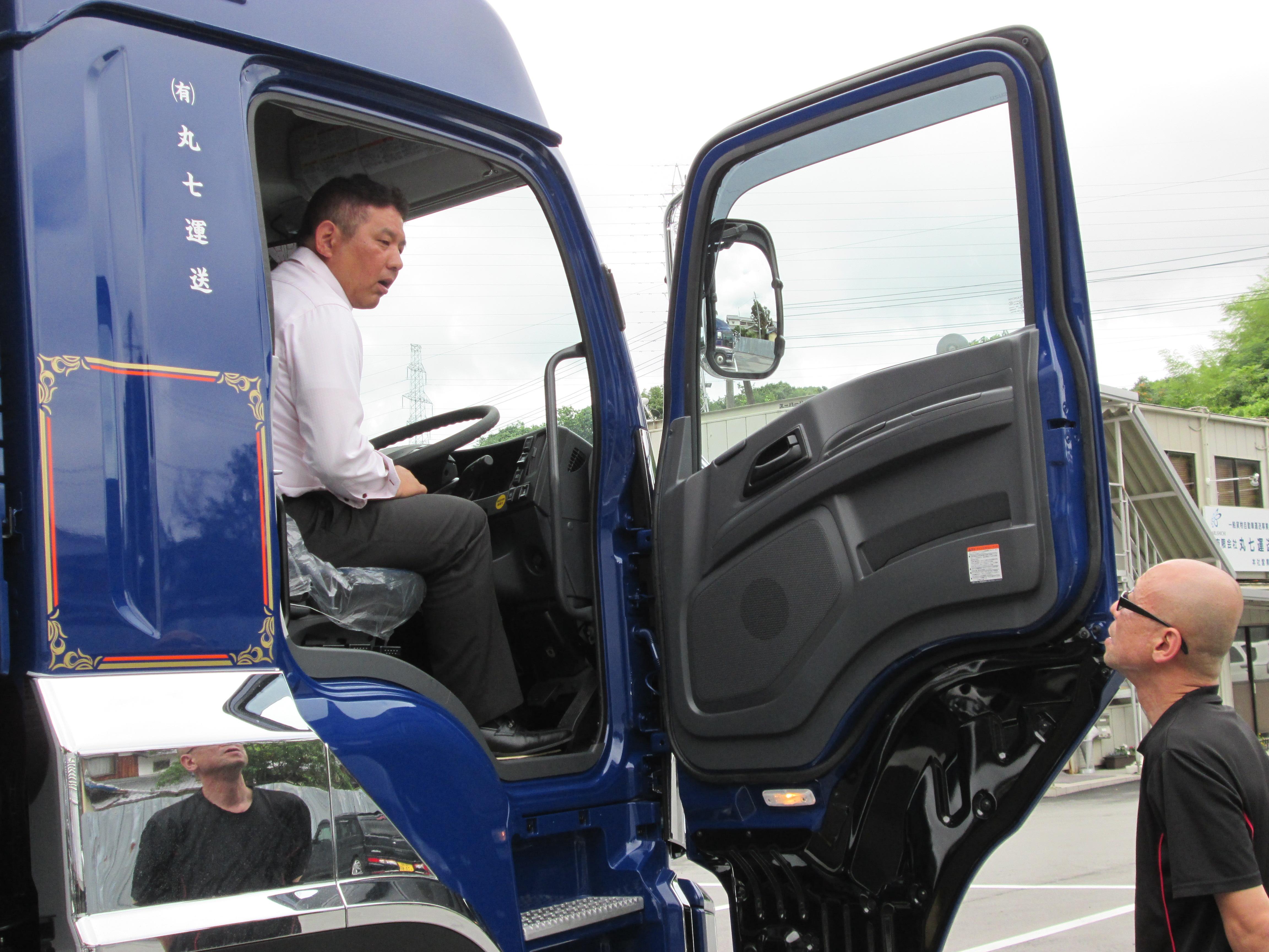 〔大阪堺市運送会社〕*新車納車。。